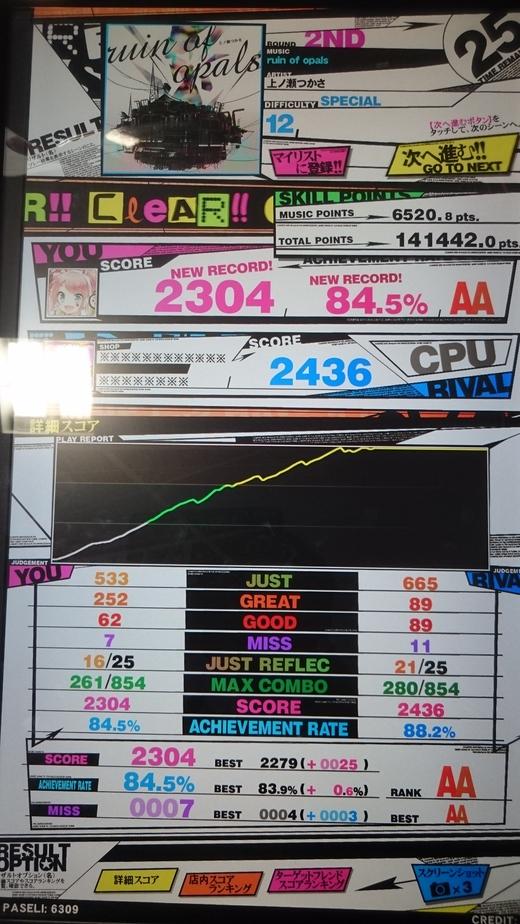 f0019846_1733571.jpg