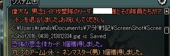e0052353_828307.jpg