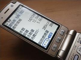 b0254058_1252114.jpg