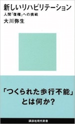 b0189364_79258.jpg