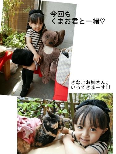GWは大好きな義理両親のいる大阪へ!_d0224894_22151848.jpg