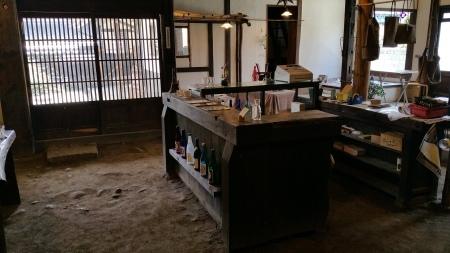「蔵元ごはん&カフェ 酒蔵 櫂」_c0193896_15194450.jpg