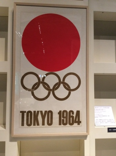 東京再発見の旅.その2…江戸東京博物館_b0210699_00114793.jpg