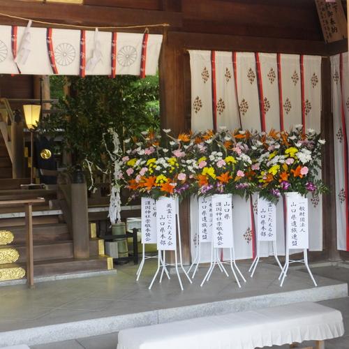 熊本地震、農林水産被害1千億円超…阪神上回る_c0192503_23391223.jpg