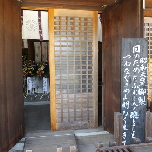 熊本地震、農林水産被害1千億円超…阪神上回る_c0192503_2340395.jpg