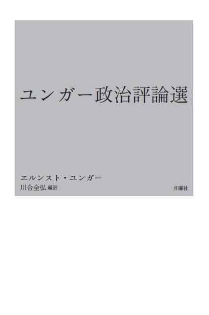 a0018105_15291263.jpg