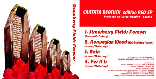 CANTATA BEATLISH edition RED EP_e0303005_1464934.jpg