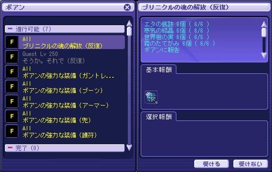 a0329207_23171220.jpg