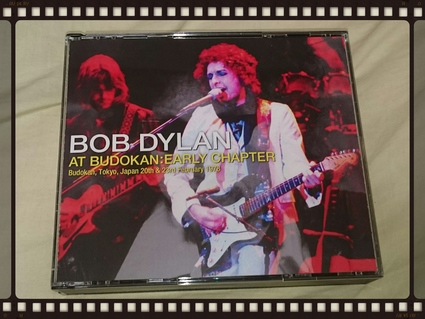 BOB DYLAN / AT BUDOKAN:EARLY CHAPTER_b0042308_12262343.jpg