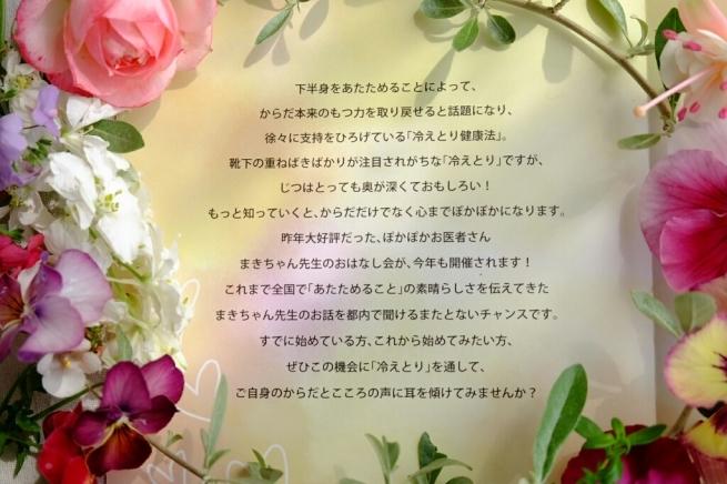 f0113108_10572732.jpg