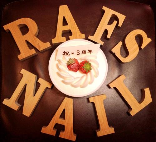 Rafs Nail3周年(^^♪_c0294909_15433383.jpg