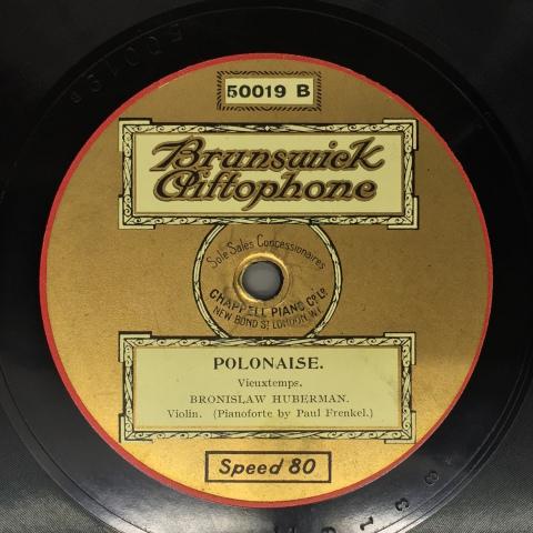 4月蓄音機ミニコンサートで使用したSP盤 その2_a0047010_17114878.jpg