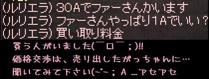 f0072010_1232826.jpg