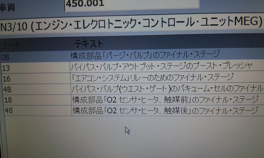 d0345614_19231777.jpg