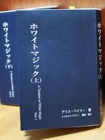 f0053026_19391542.jpg