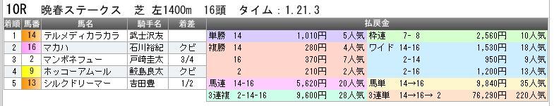 c0030536_9302887.jpg