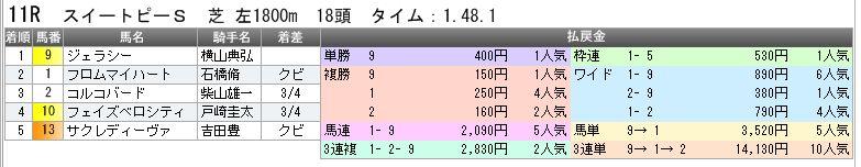 c0030536_9313939.jpg