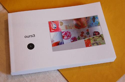 OURS個展「十展十色展」4日目_a0043747_163235.jpg