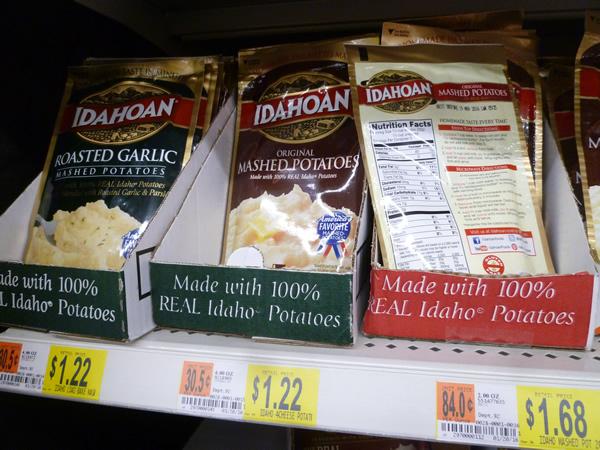 Walmart(ウォルマート)散策・食料編_c0152767_234887.jpg