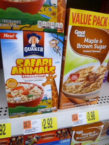 Walmart(ウォルマート)散策・食料編_c0152767_23494587.jpg
