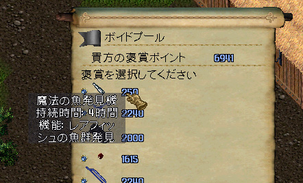 b0022669_1185548.jpg