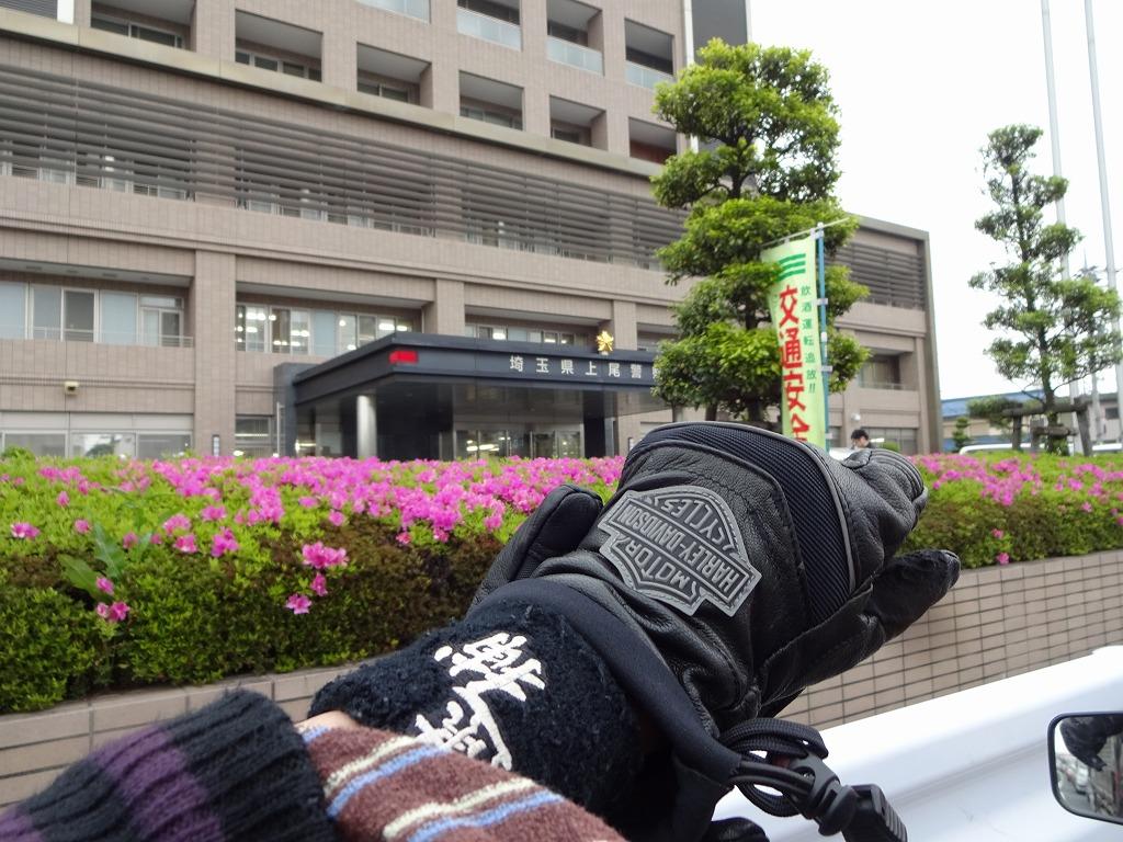 免許の更新へ行ってきたぞ!埼玉の奥地、鴻巣へ!_d0061678_19124991.jpg