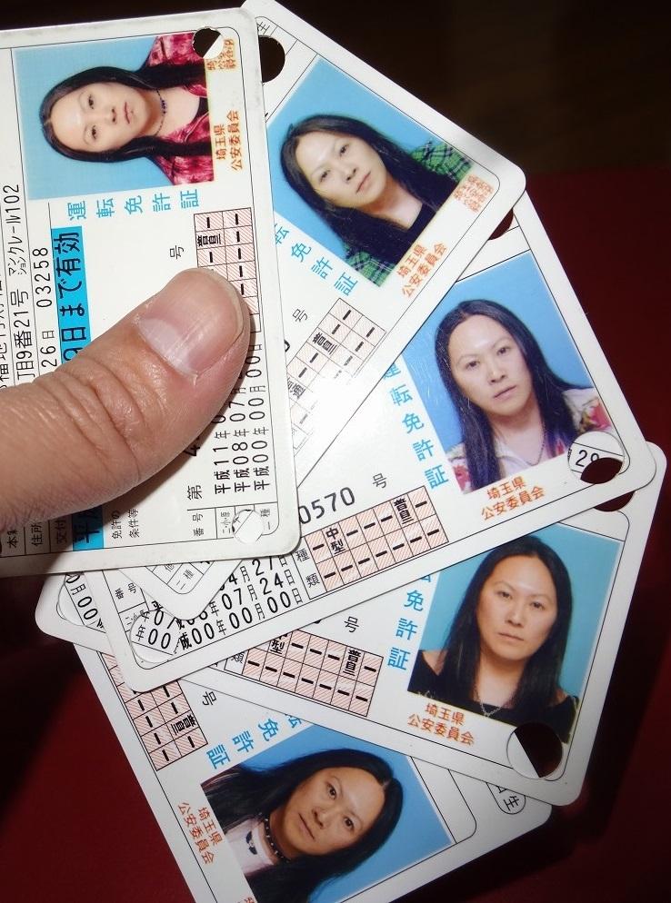 免許の更新へ行ってきたぞ!埼玉の奥地、鴻巣へ!_d0061678_19255141.jpg