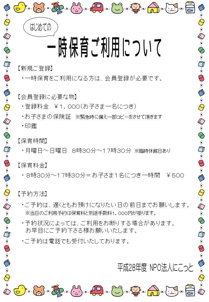 b0079382_1042242.jpg