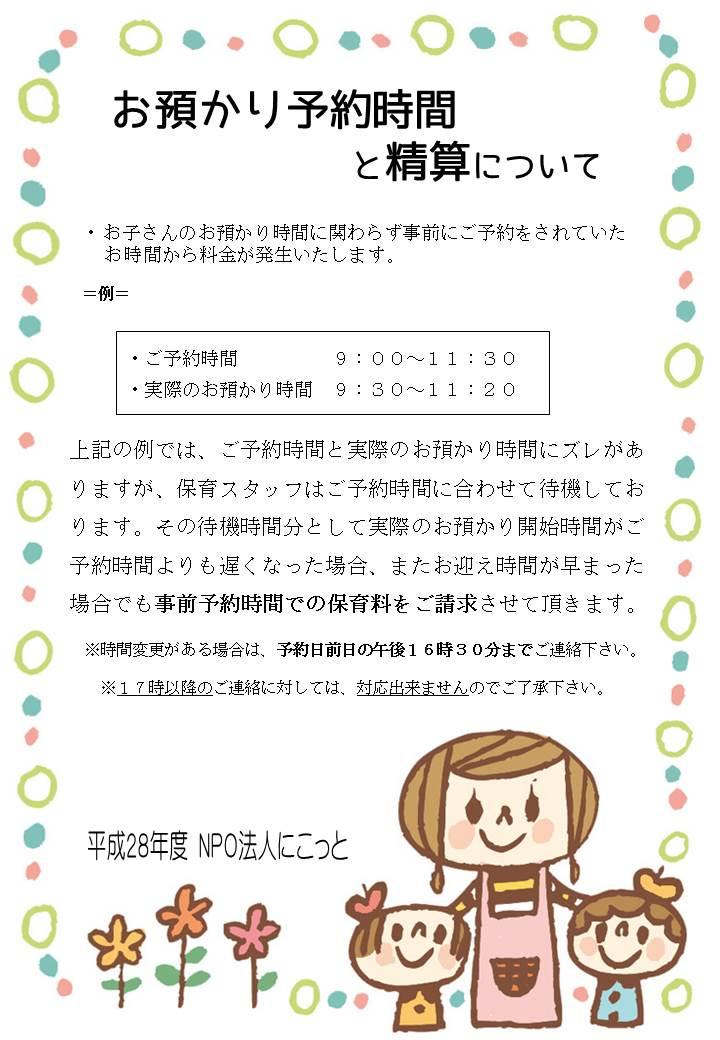 b0079382_1042567.jpg