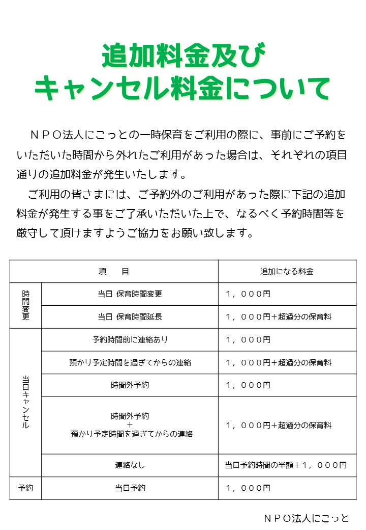 b0079382_10431271.jpg