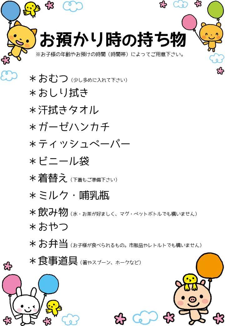 b0079382_1045176.jpg