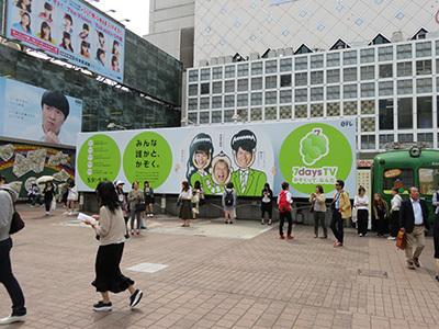 4月2日(月)今日の渋谷109前交差点_b0056983_16104599.jpg