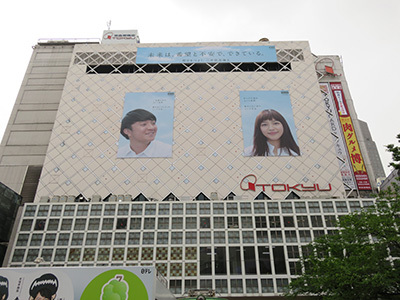 4月2日(月)今日の渋谷109前交差点_b0056983_16104674.jpg