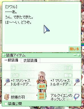 d0330183_1321913.jpg