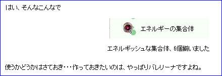 d0330183_1482826.jpg