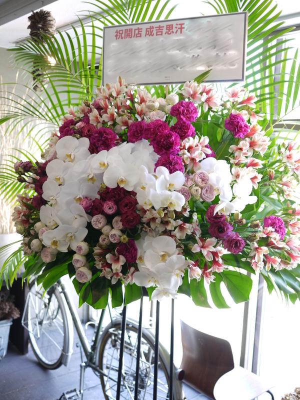 南3西1の成吉思汗のお店のオープンに、スタンド花とアレンジメント。_b0171193_02044573.jpg