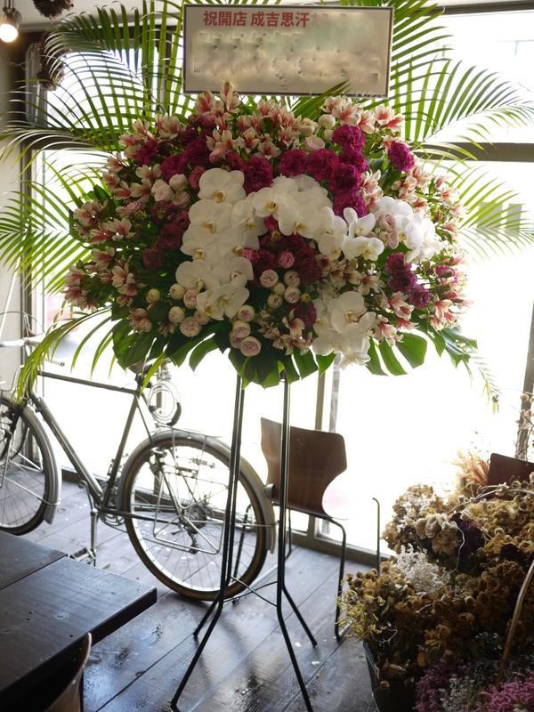 南3西1の成吉思汗のお店のオープンに、スタンド花とアレンジメント。_b0171193_02044917.jpg