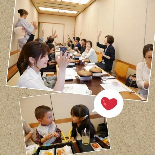 GWは大好きな義理両親のいる大阪へ!_d0224894_22455222.jpg