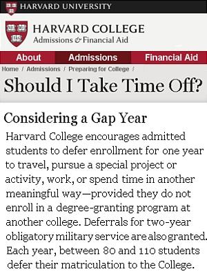 米国最新トレンド、ハーバード大も勧める「ギャップ・イヤー」(Gap Year)って何?_b0007805_1136530.jpg