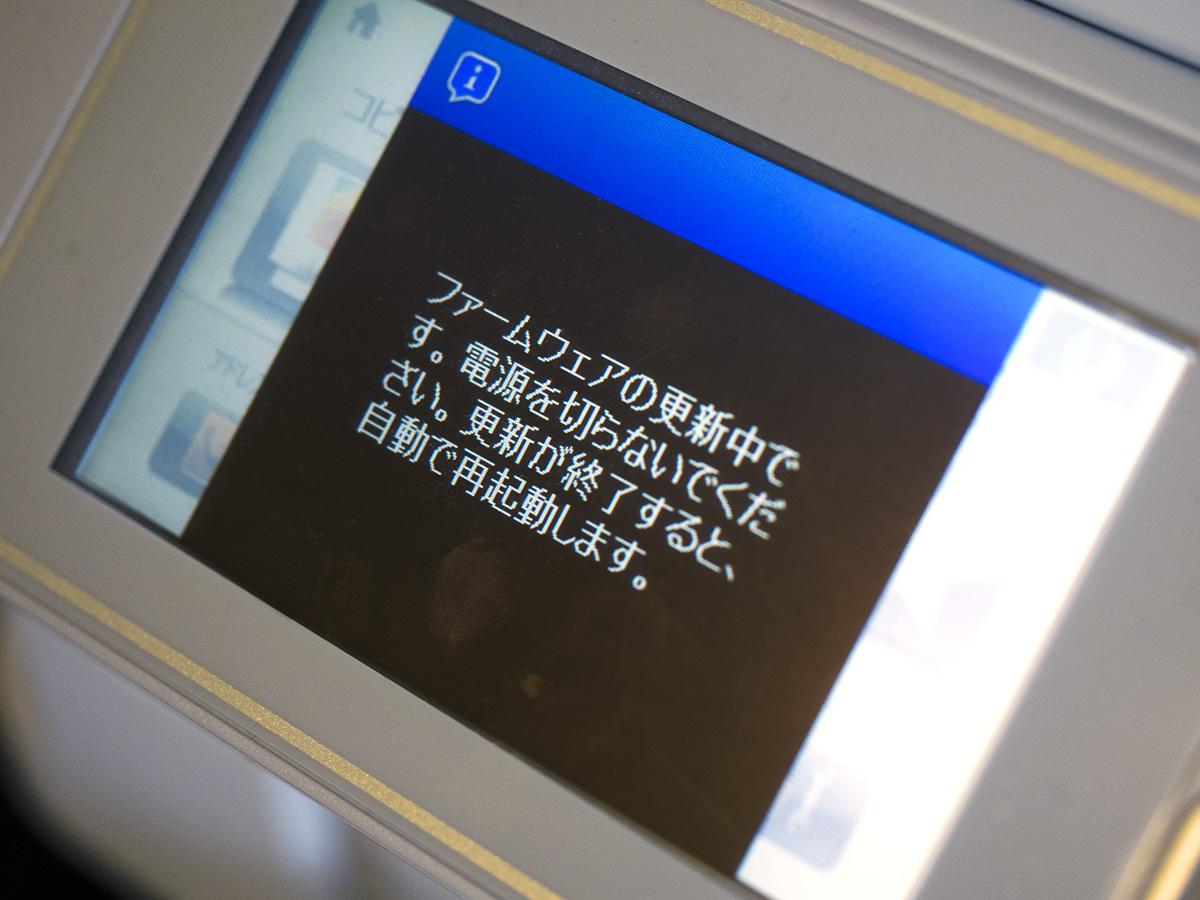 b0069507_4213051.jpg