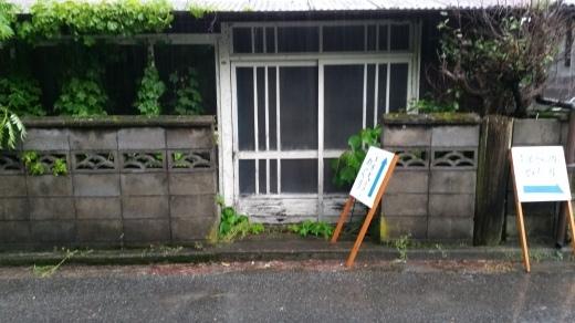 国見町 工房・ギャラリーめぐり_f0208315_20161858.jpg