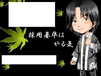 似顔絵_a0040621_2351484.jpg
