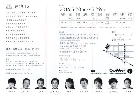 ニコニコ生放送_a0163623_11114361.jpg