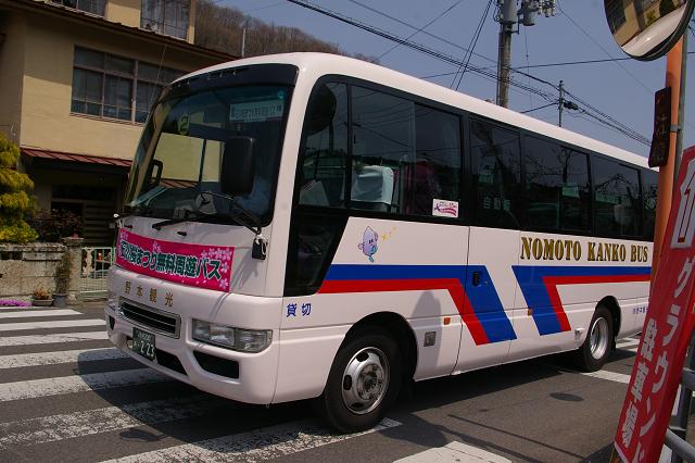 石川町のさくら祭り_b0283432_215715.jpg