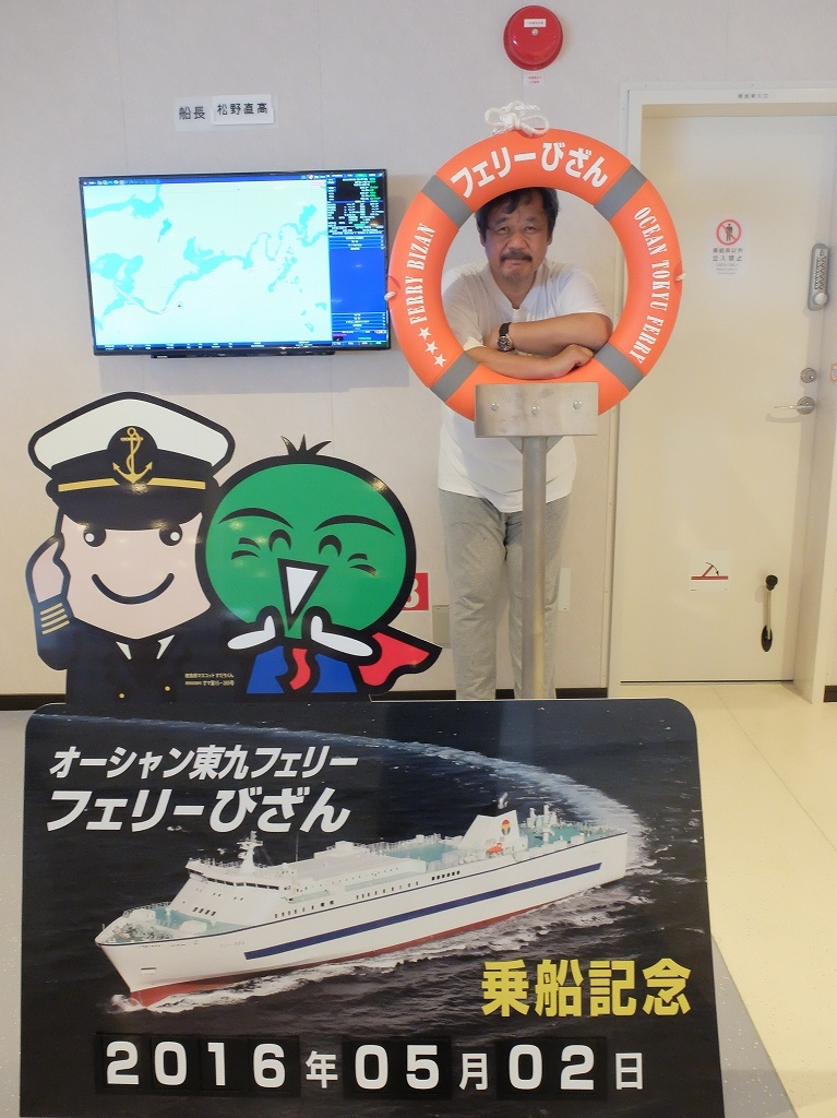 徳島クルーズ_f0050534_09445122.jpg