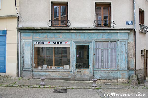 バブーのパリの郊外散歩とGWの「ぼわっと」営業_c0024345_04583749.jpg
