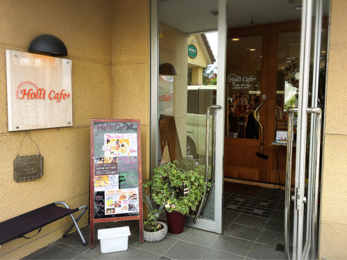Holli Cafe+ (ホーリーカフェプラス)_e0292546_14061725.jpg