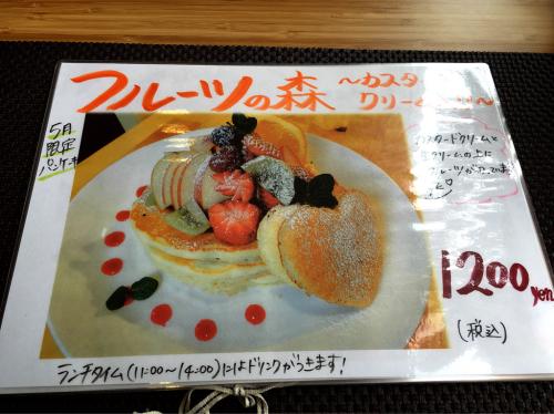 Holli Cafe+ (ホーリーカフェプラス)_e0292546_14142252.jpg