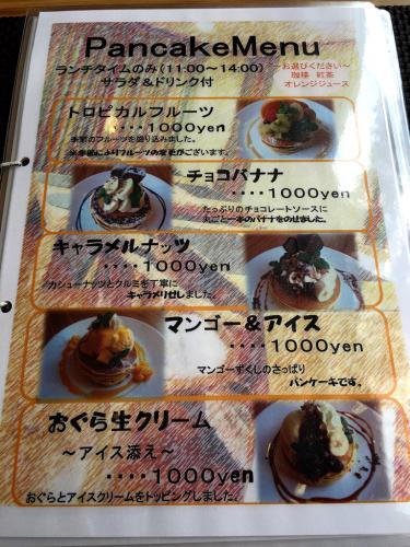 Holli Cafe+ (ホーリーカフェプラス)_e0292546_14142300.jpg
