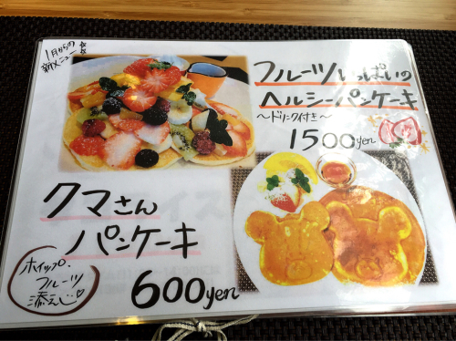Holli Cafe+ (ホーリーカフェプラス)_e0292546_14142319.jpg